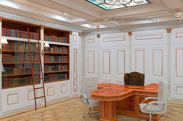 Дизайн-проект кабинета председателя областного суда Нижнего Новгорода
